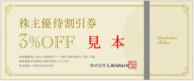 LibWork